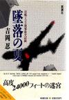 Pokegi_yukata282